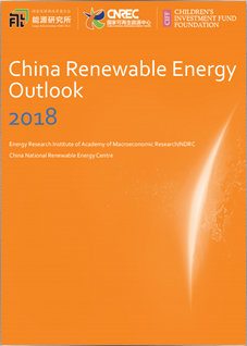 China Renewable Energy Outlook 2018 (CREO 2018)