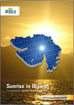 Sunrise in Gujarat